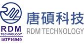 RDM Technology 唐碩科技有限公司